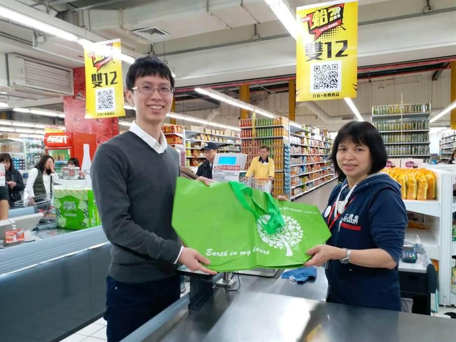 大潤發環保袋19元。(大潤發提供)
