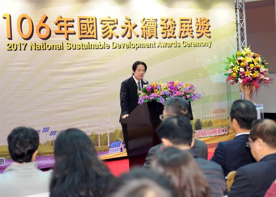 行政院長賴清德25日下午出席「106年國家永續發展獎」頒獎典禮。(行政院提供)