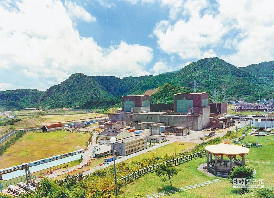核二廠。(台電提供)