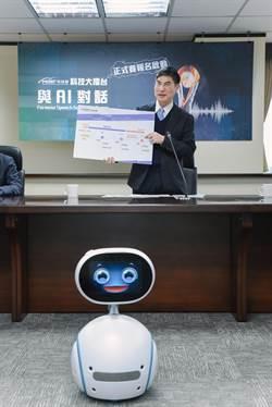 「科技大擂台」報名啟動 廣邀好手爭奪兩千萬大獎