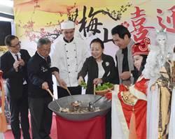梅山汗路觀光祭 請千人吃3尺大鍋復古粥
