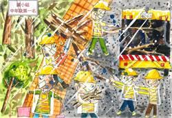 中市環保繪畫比賽 「颱風天掃街去」描述清潔員辛勞獲青睞