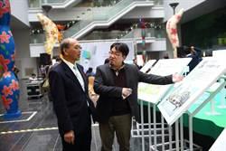 市府與中研院國資圖 打造數位城市博物館