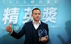 精英獎》力壓「最速男」 標槍男神鄭兆村奪最佳男運動員