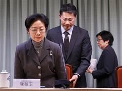 晶片護照圖案誤植 外交部領務局長陳華玉降調參事