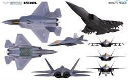 瑞典薩博公司加入韓國KF-X戰機雷達研發