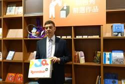 明年台北國際書展 刷悠遊卡就能進場