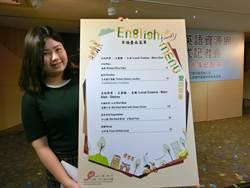 台南首創線上自製英語菜單 行銷台南說英文變easy