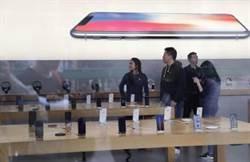 庫克學著點!iPhoneX極致版「長這樣」被推爆