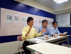 《花媽心內話》風波不止!前高市候選人黃俊英幕僚要陳菊道歉