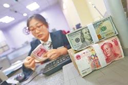 人幣升值抗美加息 貨幣戰不敗
