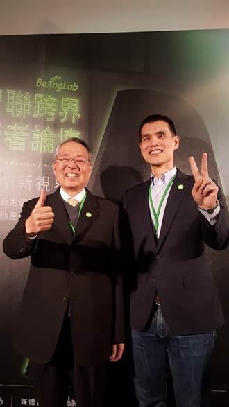 施振榮:2019年前從宏碁退休 仍任董事