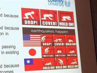 日本、美國也完敗! 1張圖秒懂台人遇地震多淡定