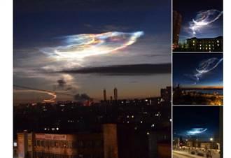 影》飛彈或UFO? 俄民眾議論空中奇異光芒雲彩