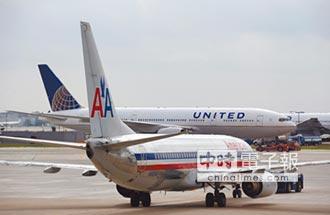 成本漲!美航空公司獲利下壓