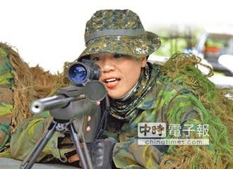 女狙擊中士簡佩華 殺敵千米外