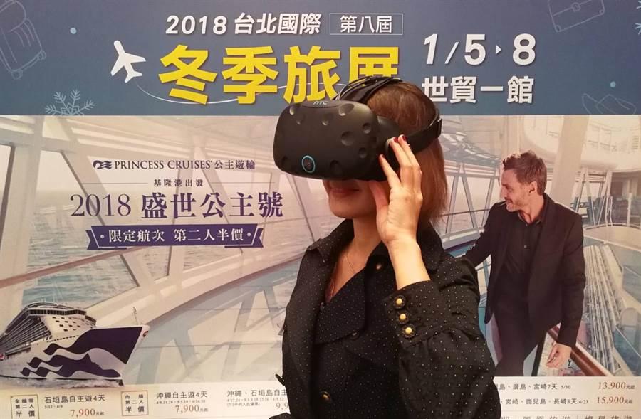 在旅展現場,公主遊輪品牌攤位特別設置的VR體驗區,讓民眾感受盛世公主號上打卡熱點「海上天空步道」的經典魅力,仿佛置凌空39公尺眺望海景。圖:業者提供