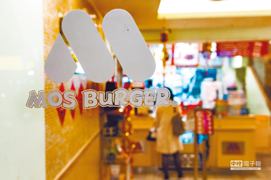 摩斯漢堡開速食業第一槍,明年元旦起將調薪3%起跳,平均調幅4.2%。圖/本報資料照片