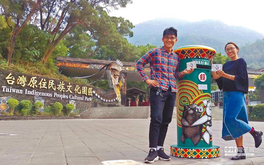 台灣原住民族文化園區大門口設置「山林好朋友郵筒」,由魯凱族畫家杜寒菘設計,充滿濃濃童趣及原民風,成為拍照打卡新景點。(潘建志攝)