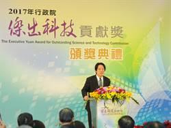 《產業》推動國家進步,賴清德:人文、科技平衡發展