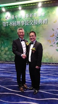 陳武華接任台中市建經協會第8屆理事長