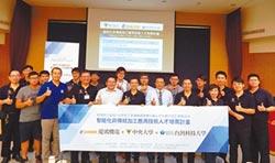 慶鴻機電 打造4.0跨領域專才
