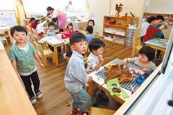 幼兒津貼、私幼公共化 拚生育