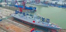 陸南北兩大船廠 4新飛彈驅逐艦亮相