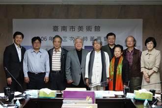 台南市美術館首任館長70歲退休 第二任館長由潘襎接任