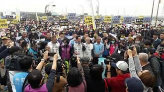 火大!和美2500人包圍中火、中龍 怒吼「減燃煤、反空汙、還我藍天」