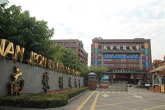 教育部首度公布大學註冊率 私校嘆不公平