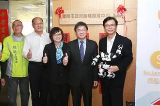 台南智慧發展中心揭牌 開厚實台南智慧科技能力