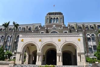 重大改革 司院修法院組織法一審判決後公開起訴書