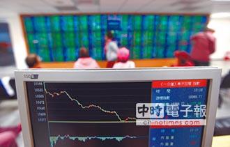 台股資金流失 邊陲化惡夢開始