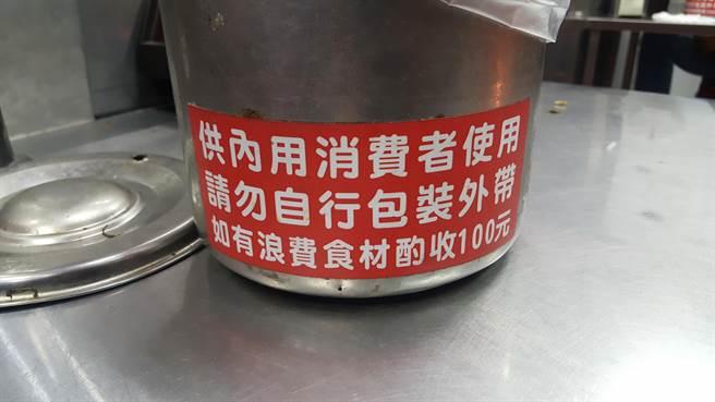 店家提供免費酸菜,卻遭奧客惡意糟塌。(圖/翻攝爆料公社)