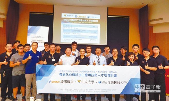 慶鴻機電與中央大學機械系、資工系及台科大機械系師生共同合影。圖/業者提供