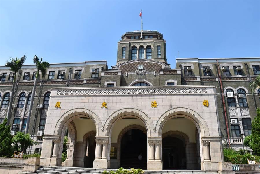 司法院司法大廈。(網路資料照)