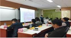 台中市不動產經紀人協會「落實不動產經紀業管理條例」研討會