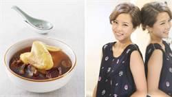 熊貓眼、膚色暗沉、嘴唇色深?中醫推薦「田七大棗雞湯」烹調只需2步驟