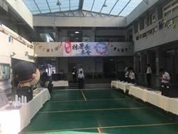 林國演引咎辭職 役政署竟有臉辦「歡送」茶會