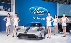 台北車展 Ford大秀傳奇超跑GT