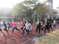 迎接2018年 烏林國小全校師生跨年路跑