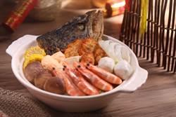 鮭魚年菜來了!輕鬆料理「美威鮭魚日式鮭魚頭石狩鍋」