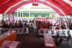 北斗鎮公所明年度預算遭砍1億8800萬 鎮政恐癱瘓
