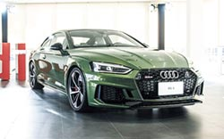 Audi RS 5 Coupe 搶先曝光