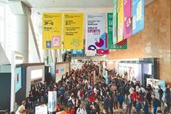 香港贸发局 为台商缔造环球商机