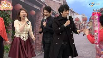 《冰冰SHOW》淨化歌曲 禁歌大PK