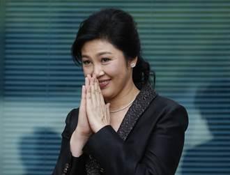 網友直擊 泰國前總理穎拉潛逃4個月在倫敦購物