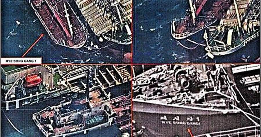 美國財政部運用衛星偵照北韓與外國船隻進行海上交易照片。(圖/美國財務部)