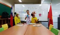 中市首推「新住民子女跨國行動式學習」 6校明年試辦